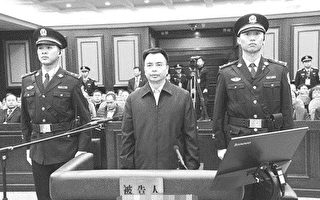 """原广州市委书记万庆良被判""""无期""""的背后"""