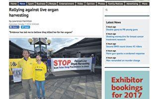 新西蘭汽車之旅揭露中共活摘器官罪行