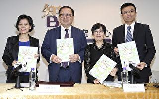 香港市民幸福指数微升0.4%