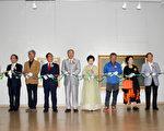 當地主流人士出席「真善忍國際美展」開幕式剪綵活動。(韓國記者站/大紀元)