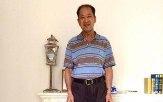 王治文向北京市公安局遞交護照申請