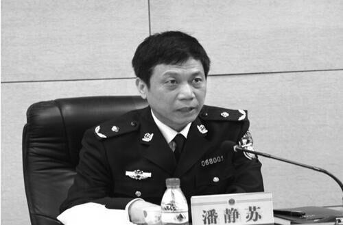落馬的河北保定公安局長潘靜蘇涉多宗命案