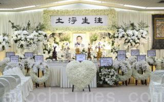 郑裕彤设灵 香港逾百政商名人悼念