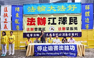 香港国殇日游行反迫害 陆客被震撼表三退