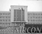 邯鄲市公安局(網絡圖片)
