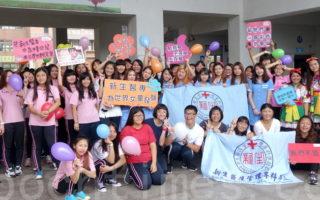 响应国际女孩日 全台各县市为女童发声