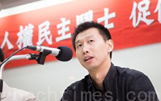 大陆异议人士遣返案 盛雪:考验台湾民主招牌