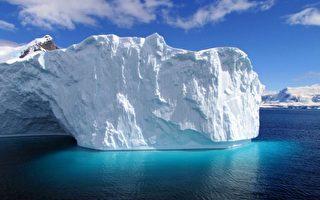 南极冰川快速融化 七年厚度缩减0.5公里