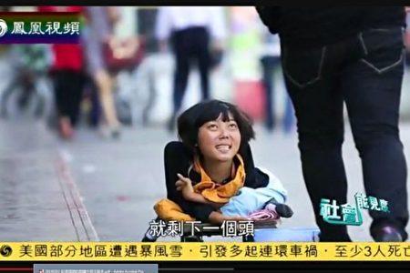 被弄殘的兒童上街行乞。(網絡圖片)