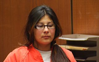 劫殺中國留學生 洛杉磯18歲女被判一級謀殺