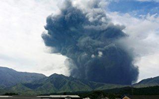 日本阿苏火山大喷发 火山灰云窜至上万米