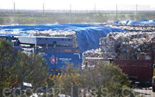 纽比垃圾场臭味问题  苗必达决定起诉加州回收局