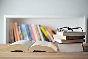 浮生行吟:读书笔记1—莎士比亚《人生的七个阶段》