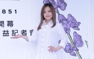 男友讓人安心 徐佳瑩不跟流行閃婚潮