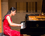 2016新唐人钢琴大赛初赛Weiyan。(戴兵/大纪元)