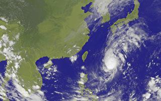 中颱芙蓉撲日 環流週一影響北台灣