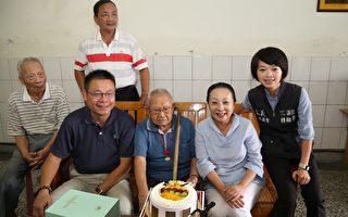 全台最「年長」的鄰長 103歲仍熱心服務