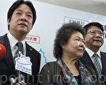 財劃法修法,高雄市長(中)與台南市長賴清德(左)表示,地方預算不會縮減。(李怡欣/大紀元)