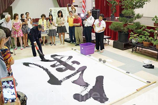江震遠書法演示正體字之豪邁「氣」勢