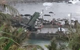 中共海警船現身公海 台愛國者飛彈試射喊停