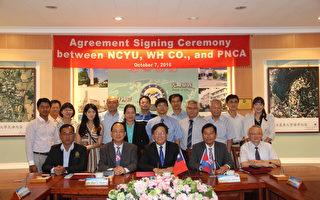 嘉大产学南向 与柬埔寨签订农业资源合作