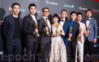 時代劇《一把青》毫無懸念風光獲得六項大獎,圖為《一把青》劇組。(陳柏州/大紀元)