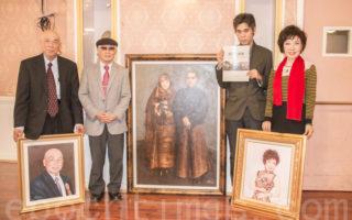 舊金山華埠人物肖像油畫展將於10月16日開幕
