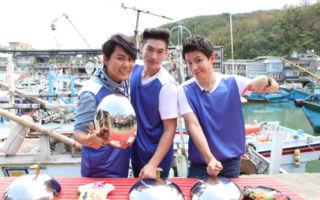 「5566」中孫協志(右)、王仁甫(左)、許孟哲最近擔綱主持重任,接下全新週日綜藝節目《飢餓遊戲》。(中視提供)