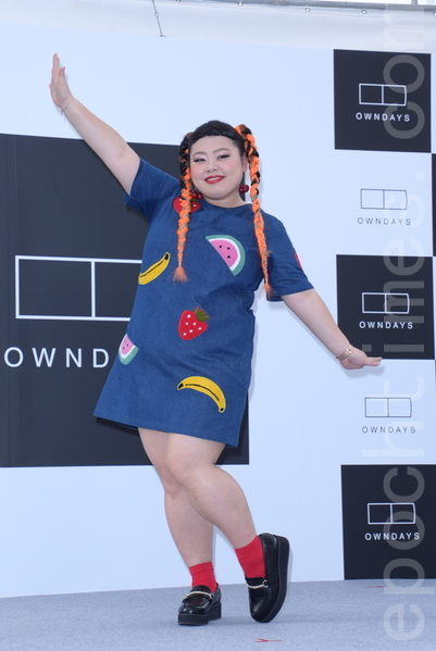 渡边直美来台会粉丝