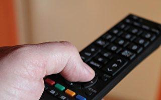 凯擘等三频道代理商遭公平会罚1.26亿台币