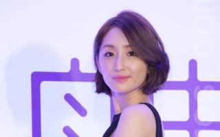 LiTV線上影視 於2016年10月19日在台北發佈柯佳嬿為品牌代言人。(黃宗茂/大紀元)