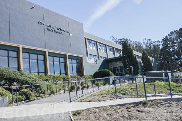 旧金山高中枪击案 警方逮捕两名嫌犯