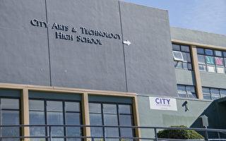 舊金山四高中生遭槍擊 警方發現線索