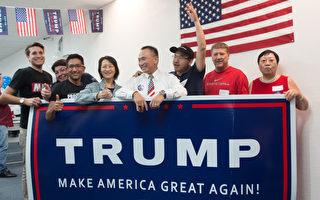 参与美国总统选战 硅谷华人热情高涨