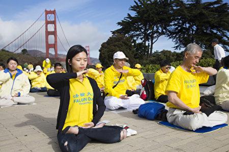 2016旧金山法会 金门大桥集体炼功和跨越大桥游行