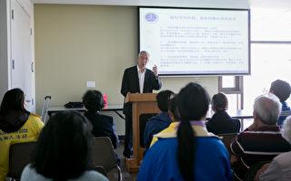 《鐵證如山》反活摘器官研討會在舊金山舉行
