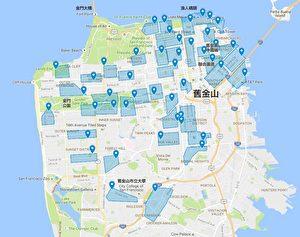 10月23日,来自全球各国的部分法轮功学员近二千人分散在旧金山市区的46个公园、广场和地标景点,集体炼功、反对活摘器官游行和讲真相征签。(大纪元制图)