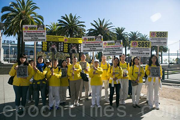 旧金山46个景点 二千法轮功学员游行征签
