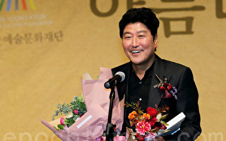 宋康昊在韩影响力称冠 赢WANNA ONE、孔刘