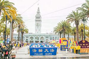 2016年10月25日,法輪功學員在舊金山市再次舉行大型遊行。從1號碼頭附近的Justin Herman廣場沿著市場街一直走到舊金山市政廳。(馬有志/大紀元)