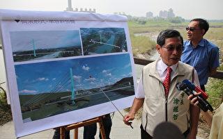 打造八掌溪畔新地標 「單塔斜張橋」