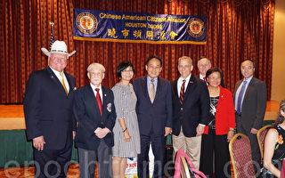 美國華人早期歷史進入加州學校 同源總會成功推動