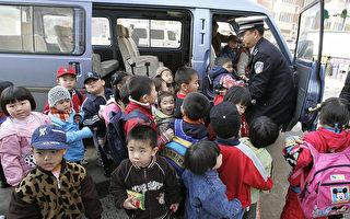小学生减少超800万 东北陷人口困局