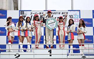 西日本賽車比賽 本多永一奪女子綜合冠軍