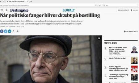 丹麥報紙《貝林報》的網站上刊登文章:《當政治犯被按需殺戮時》(明慧網)