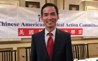 登上加州尔湾市长选票首位华人