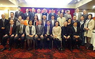 慶祝華僑節暨留台校友會創立二十周年