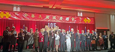 圖:中華民國國慶105週年酒會上,政要嘉賓雲集,高朋滿座,共祝中華民國生日快樂。(邱晨/大紀元)