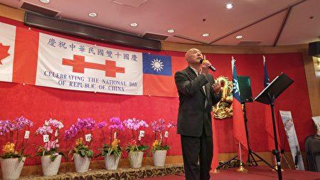 圖:溫哥華僑界舉辦中華民國國慶105週年宴會,眾多政要、經文處官員、僑界領袖等近千人參加。圖為現場表演。(邱晨/大紀元)