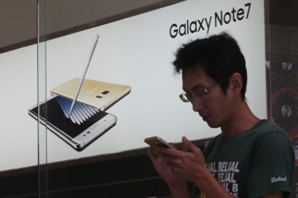 Note7「災民」 明年可享優惠換購Note8